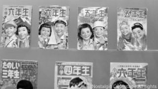 昭和のくらし@福井県立歴史博物館<1>