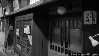 大阪のど真ん中にある昭和「滝見小路」