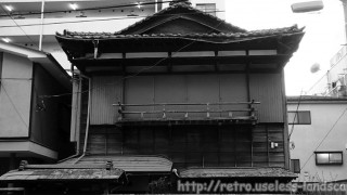 横浜 永真遊郭跡を歩く[2]
