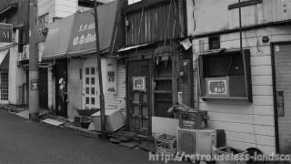 工業地帯そばの青線跡・鶴見入船カフェー街