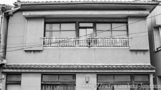 横須賀最強の赤線街「安浦カフェー街」跡を歩く[2]