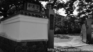 名古屋市東区 白壁・主税・橦木の町並み[1]