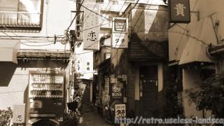 新小岩 丸健カフェー街の残滓