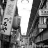激渋昭和アーケード 大阪天王寺『阪和商店街』