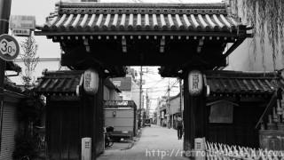 もはや観光地 京都最大の花街『島原』はこんな所