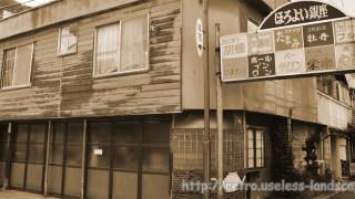 ニッポンが誇るグローバル温泉街、長野『上山田温泉』