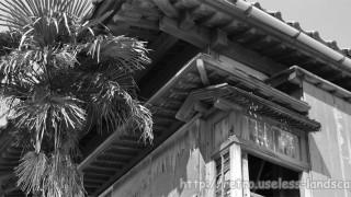 新潟市『十四番町遊郭』の名残を訪ねて