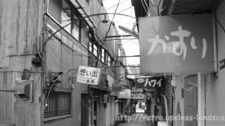 昭和の残影 甲府・新天街