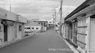 十字路のある街 沖縄・「コザ吉原社交街」を歩く