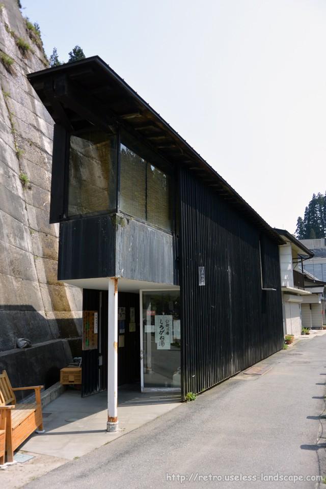 山形・銀山温泉 ~大正浪漫香る湯の町ノスタルジー~   Nostalgic ...