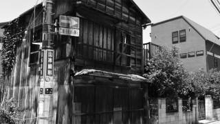 船橋・海神新地跡 ~残されし一本の柱~