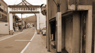 温泉城下町「かみのやま温泉」の鄙びた街並みを歩く