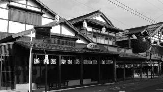 藩政時代からの商家町 黒石・中町こみせ通り