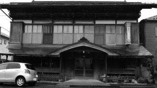 明治時代に建てられた元遊郭の転業旅館、八戸の『新むつ旅館』に泊まってきた