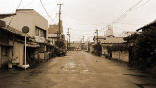 あの不夜城は今…八戸・小中野新地を歩く