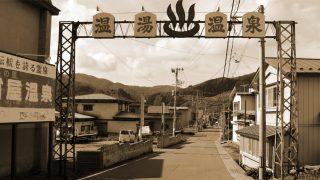 旅の途中たまたま立ち寄った青森・温湯温泉の町並みがレトロすぎて悶絶した件