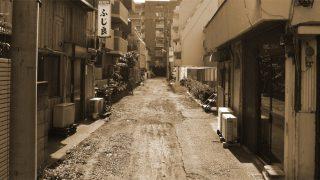 もはや赤線ではない…川崎・南町の現在