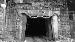 過疎の極み…足尾銅山跡と足尾の町並みを眺める