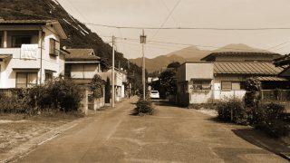 鬼怒川温泉の赤線跡「花の町」「京町」を歩く