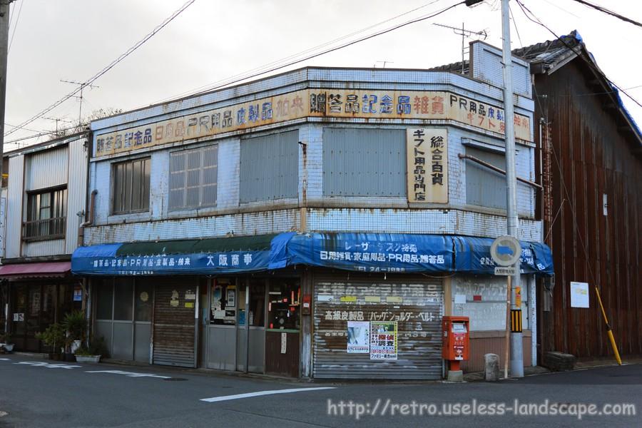津島の古い町並み(愛知県津島市...