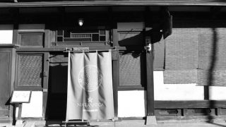 秩父・旧下平通りに残る花街跡