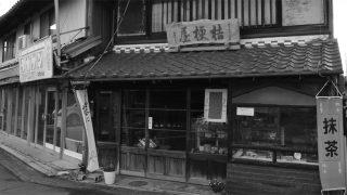 愛知県津島市の古い町並みを見てきました