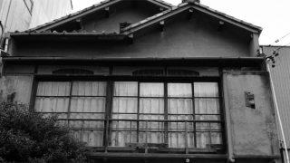 大須・北野新地の痕跡を探したけどほとんど見つからなかった話