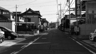 豊橋市『有楽荘』跡を訪ねて