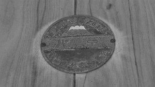 現役歓楽温泉郷…「伊豆長岡温泉」の町並み
