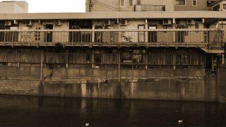 昭和の置き土産…横浜・都橋商店街