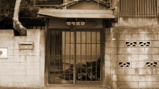 栄華と悲劇の舞台…大井三業地跡を歩く