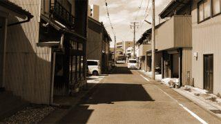 瀬戸市の赤線跡『陶華園』