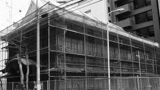 戦前の見番建築が残る…芝浦花街の今