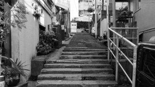 坂の上の花街…渋谷・円山町の町並み