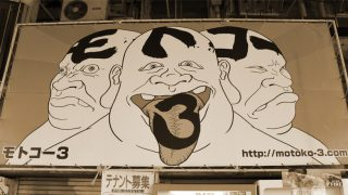 どうなるモトコー!?存続の危機に瀕した神戸「元町高架下商店街」