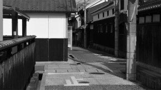 富田林寺内町は大阪府で唯一の重要伝統的建造物群保存地区です