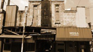 「生ける廃墟」四日市・三和商店街とレトロすぎる町並み
