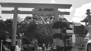 何気にいいとこ。和歌山・加太のまちを歩く