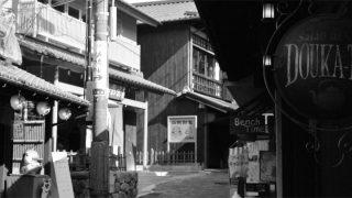 天下の名湯 有馬温泉でレトロな温泉街をそぞろ歩く