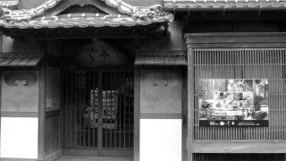 松江市・和多見遊郭跡と元赤線の伊勢宮町
