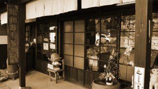 レトロだっちゃ!鳥取「昭和おもちゃ館」へ正義のヒーローに会いに行こう