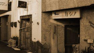 坂と映画と赤線の町、「尾道」を歩く