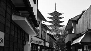 観光客が行かない宮島。「町家通り」で風情ある町並みを楽しもう
