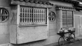 大阪色街散歩 松島新地周辺の赤線建築を訪ねて